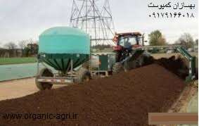 کود کمپوست صادراتی