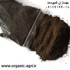 Photo of فروش کود کمپوست استاندارد با تاییدیه جهاد کشاورزی