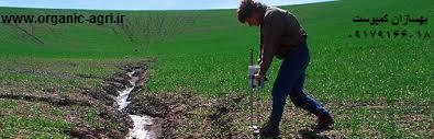 کود کمپوست و فرسایش خاک